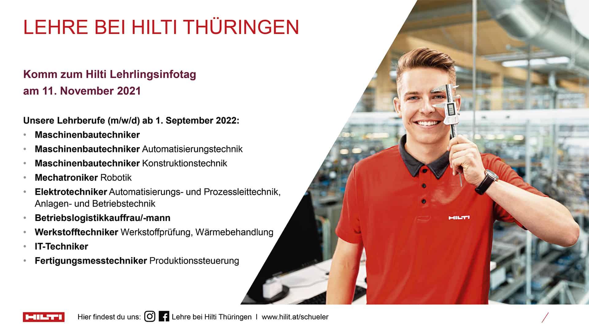 lehre24.at - Lehre bei Hilti Thüringen - Lehrlingsinfotag 11-2021